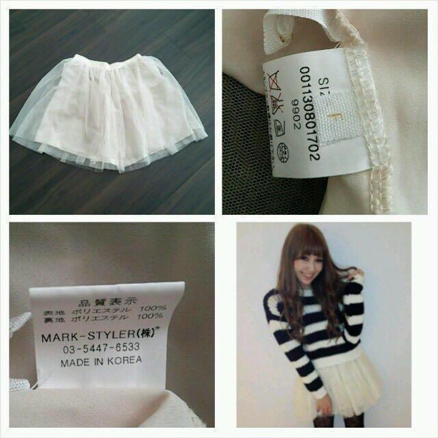MERCURYDUO(マーキュリーデュオ)のチュールスカート☆ レディースのスカート(ミニスカート)の商品写真
