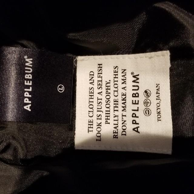 APPLEBUM(アップルバム)のAPPLEBUM アップルバム ダウンジャケット メンズのジャケット/アウター(ダウンジャケット)の商品写真
