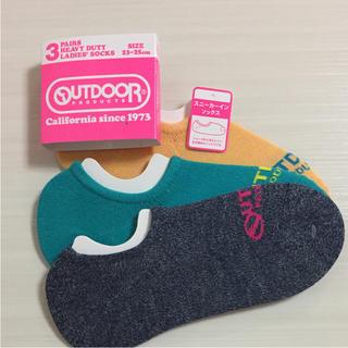 アウトドアプロダクツ(OUTDOOR PRODUCTS)のアウトドア靴下(ソックス)