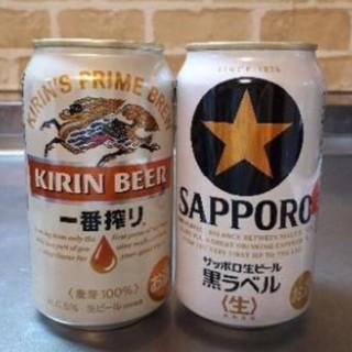 キリン(キリン)の【お買い得‼】缶ビール 48缶 2ケース 麒麟 SAPPORO SUNTORY(ビール)