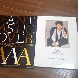 トリプルエー(AAA)のAAA Special Live 2016 in Dome ―FANTASTI…(ミュージック)