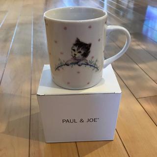 ポールアンドジョー(PAUL & JOE)のポール&ジョーのマグカップ【非売品】(マグカップ)