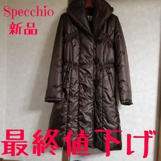 スペッチオ(SPECCHIO)のSPECCHIO コート(ロングコート)