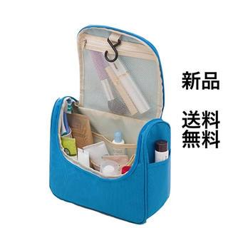 トラベルポーチ 旅行用化粧バッグ  プール(旅行用品)