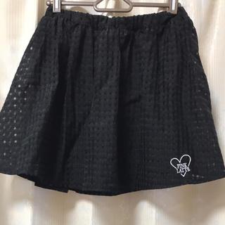 ピンクラテ(PINK-latte)のスカート2点セット(3000円相当)(ミニスカート)