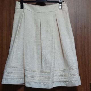 アリスバーリー(Aylesbury)のアリスバーリー スカート13号(オフホワイト)(ひざ丈スカート)