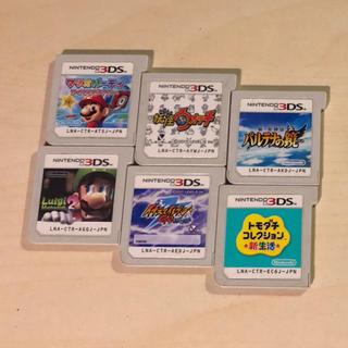 ニンテンドー3DS(ニンテンドー3DS)の【早い者勝ち!】3DS ソフト まとめ売り(携帯用ゲームソフト)