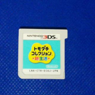 ニンテンドー3DS(ニンテンドー3DS)のトモコレ -新生活-(携帯用ゲームソフト)