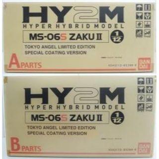 HY2M 東京天使 限定 シャア専用ザク 1/12 レッドメッキVer(模型/プラモデル)