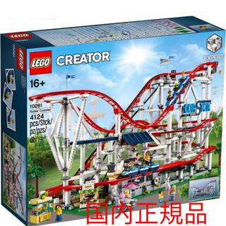 レゴ(Lego)のレゴ (LEGO) クリエイター ローラーコースター 10261(知育玩具)