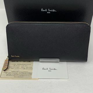 ポールスミス(Paul Smith)の新品☺︎Paul Smith ポールスミス 長財布 ジップストローグレイン 黒(長財布)