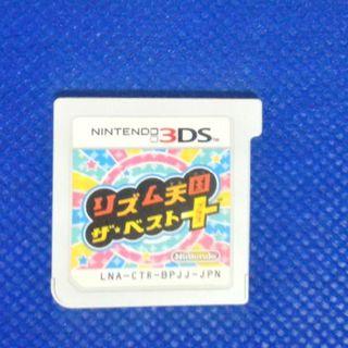 ニンテンドー3DS(ニンテンドー3DS)の3DS版 リズム天国(携帯用ゲームソフト)
