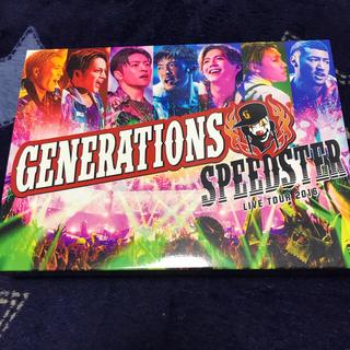 ジェネレーションズ(GENERATIONS)のGENERATIONS 【SPEEDSTER】ライブDVD(ミュージック)