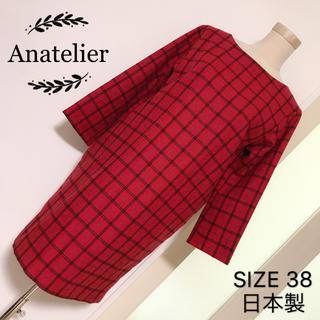 アナトリエ(anatelier)のAnatelier ウール素材 ワンピース(ひざ丈ワンピース)