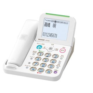 シャープ(SHARP)のデジタルコードレス電話機 JD-AT85C(その他)