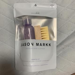 ジェイソンマーク(洗剤/柔軟剤)