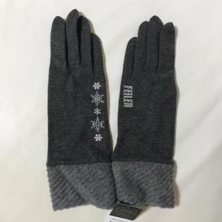 フェイラー(FEILER)のFEILER スノークリスタルホワイト グローブ(手袋)