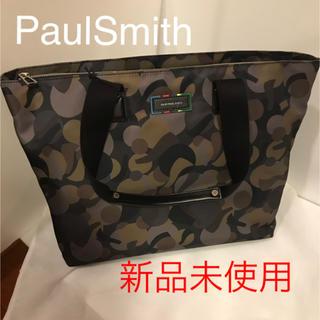ポールスミス(Paul Smith)のPaulSmith・マーブルカモフラプリント・トートバッグ BMB031(その他)