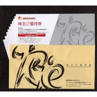 ルネサンス 株主優待券(フィットネスクラブ)