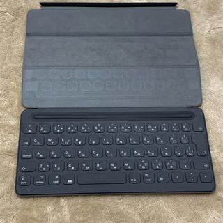 アップル(Apple)のiPad Pro 10.5 smart keyboard JIS配列(iPadケース)