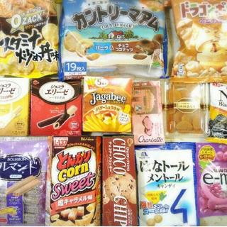 【大量!】食品 菓子詰め合わせ (菓子/デザート)