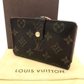 ルイヴィトン(LOUIS VUITTON)のルイヴィトン 財布 折り財布 モノグラム がま口 ポルトフォイユ ヴィエノワ (財布)