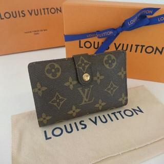 ルイヴィトン(LOUIS VUITTON)の☆Louis Vuitton☆ルイヴィトン☆モノグラム がま口二つ折財布☆(財布)