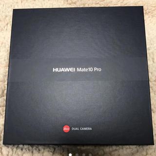 アンドロイド(ANDROID)のHUAWEI Mate10 pro SIMフリー チタニウムグレー(スマートフォン本体)