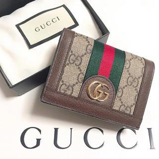 グッチ(Gucci)の新品 グッチ オフィディア 財布(財布)