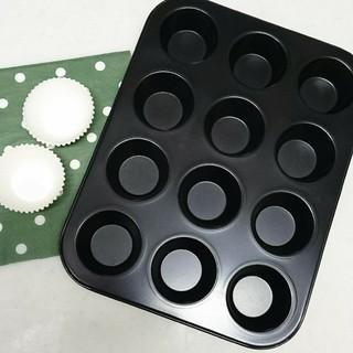 くま&ミニマフィン型とグラシン100(調理道具/製菓道具)