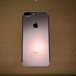 アップル(Apple)のiPhone 7Plus 32GB SIMフリー(スマートフォン本体)