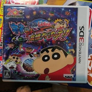 ニンテンドー3DS(ニンテンドー3DS)の3DS クレヨンしんちゃん(携帯用ゲームソフト)