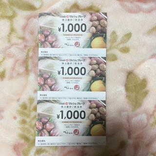マルシェ 株主優待 3000円分(レストラン/食事券)