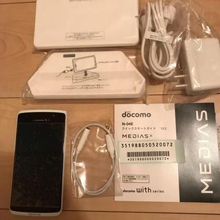 エヌイーシー(NEC)のdocomo with series MEDIAS X N-04E 白(スマートフォン本体)