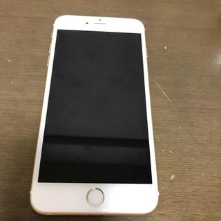 アップル(Apple)のジャンクiPhone(スマートフォン本体)