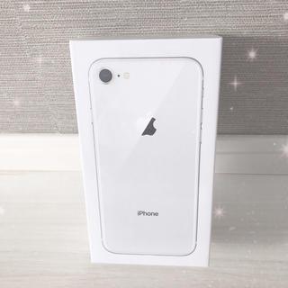 アップル(Apple)の送料無料 新品未開封 iphone8(スマートフォン本体)