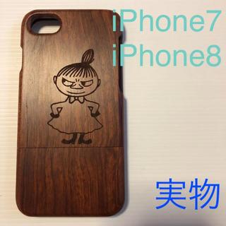 ビームス(BEAMS)の木のiPhoneケース(iPhoneケース)
