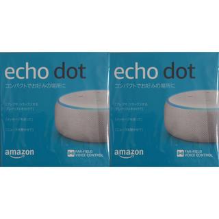 Echo Dot 第3世代 スマートスピーカー Alexa アレクサ 2個セット(スピーカー)