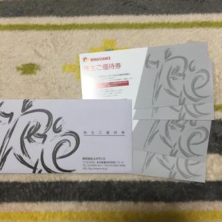 ルネサンス 最新 株主優待券4枚(フィットネスクラブ)