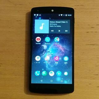 nexus5 Android8.1 32GB White SIMフリー(スマートフォン本体)