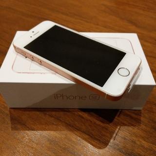 アイフォーン(iPhone)の新品 Iphone se 32GB simロック解除 ピンク(スマートフォン本体)