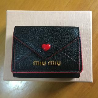 ミュウミュウ(miumiu)のミュウミュウ 三つ折り財布 ラブレター ブラック(財布)