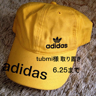 アディダス(adidas)のadidas♡cap/イエロー(キャップ)