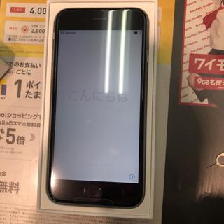 アップル(Apple)の新品未使用)iphone6s 32GB speace gray SIMフリー(スマートフォン本体)