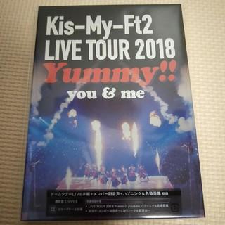 キスマイフットツー(Kis-My-Ft2)のキスマイ yummy dvd(ミュージック)