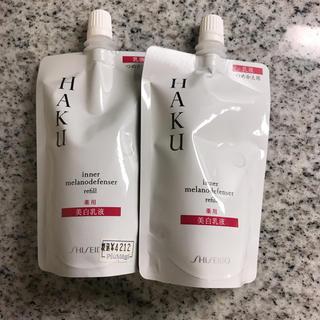 シセイドウ(SHISEIDO (資生堂))の【新品未開封】資生堂 ハク HAKU アクティブメラノリリーサー  美白乳液 (乳液 / ミルク)