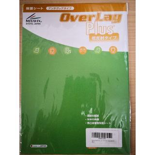 OverLay Plus for Cintiq Companion2 OLCIN(その他)