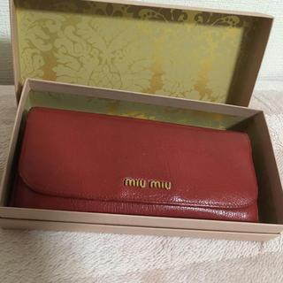 ミュウミュウ(miumiu)のミュウミュウ 長財布 箱付き(財布)