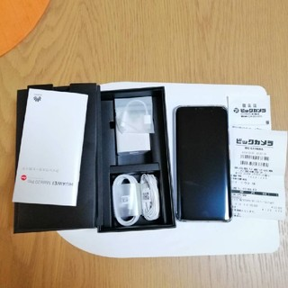 国内版Huawei Mate 20 Pro Twilight(スマートフォン本体)