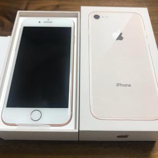 アイフォーン(iPhone)のiPhone8 au ゴールド gold 残債なし 64GB(スマートフォン本体)